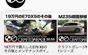 youtubechannel.jpg